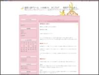 福岡人妻デリヘル レンタル奥さん みくのみくみく日記~お仕事&育児奮闘記☆
