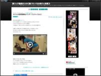 ≪女教師特集≫脚フェチ動画ブログ毎日UP!!