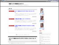制服フェチの動画まとめサイト