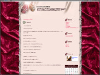 minamiのFUZOKU体験日記