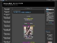 wifedoor 鶯谷店 新人スタッフブログ