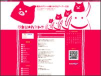横浜のデリヘル嬢◇ゆうなブーブー日記