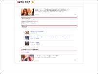 おっぱい動画blog