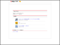 ユアファイルホストの無料アダルト動画をダウンロード
