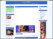 キャットファイト動画サイト