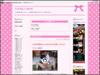 美人素人動画エログ 発掘!R指定