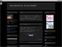 サークルバニラのブログ