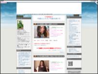【素人限定】完全無料yourfilehost動画 萌エログ