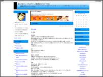 ★泣き虫デュークK★のデリヘル奮闘記