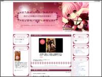 飛びっこ体験記☆杏奈の初体験☆