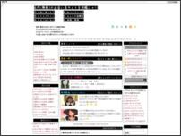 0円(無料)の出会い系サイトを攻略ニャ!!