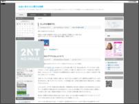 出会い系サイトに関する考察
