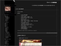 啓のプライベート調教動画