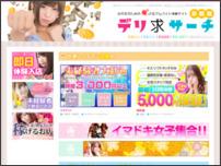 【デリ求.jp】京都デリヘル・風俗の高収入求人情報