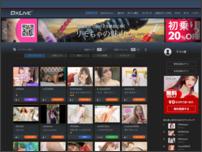 東京のデリヘル体験情報ブログ