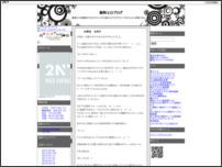 無料エロブログ