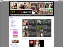 ドM男と女王様の動画ブログ