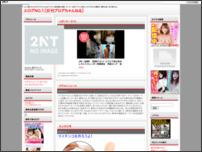 エログNO.1【日刊ブログちゃんねる】