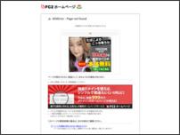 DXライブエロチャット2ショットネット配信