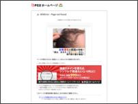 DXライブ無料体験エロチャットアダルト配信