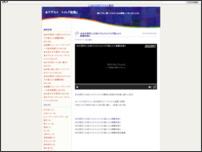 ★アダルト トイレ『盗撮』 有料動画
