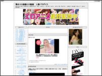 無料動画 無料画像厳選集!~人妻熟女のエッチなアソコ~