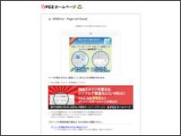 エロガーブログ。ロリ美少女アイドル&女子高生フェチ画像動画サイト