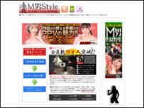 M男Style - S女を堪能するための無料動画集