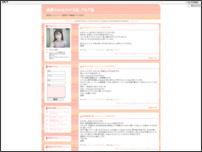 絵夢のお出かけ日記 ブログ版