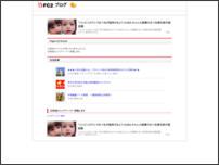 女子校生アイドルのえっちぃYourFileHost動画