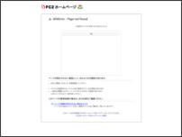 素人エロチャット無料│美少女 ギャル 主婦ライブ動画