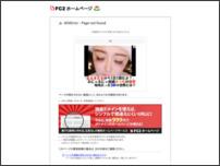 エロチャット無料2ショットオナニー動画