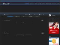 エロ動画 net