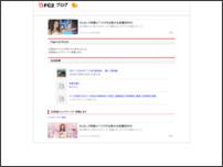 エロ動画アダルトブログ