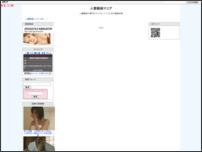 エロ動画大図鑑