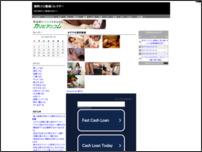 YourFileHost 無料エロ動画コレクター