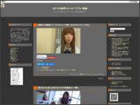おすすめ無料エロ・AV・アダルト動画