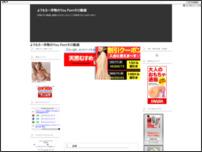 金のYOU物~エロエロ外人さんの画像・動画~