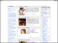 素人三昧 【素人動画・素人女との出会い・素人女攻略法】