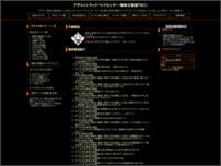 無修正動画トラックバックセンター!