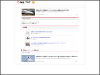 エロ画777 アダルト動画と画像ブログ