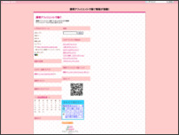 エロゲー 批評☆いずみブログ
