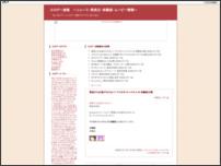 エロゲー速報 ~ニュース・発売日・体験版・ムービー情報~