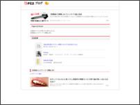 ☆ゆう☆♂のブログ