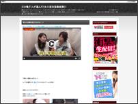 エロ亀千人が選んだ!永久保存版動画集!!