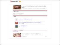 無修正・盗撮・映像/動画をエロマサシが紹介するブログ