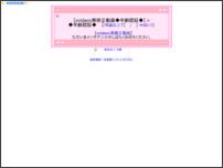 【オマンコ丸見え~】 エロmovieちゃんねる♪  【10代の無修正】