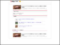 エロ動画.net ~まとめちゃんねる~