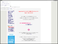 AngelCafe