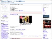 今日のおかず★オナニーネタ★エロ動画まとめ